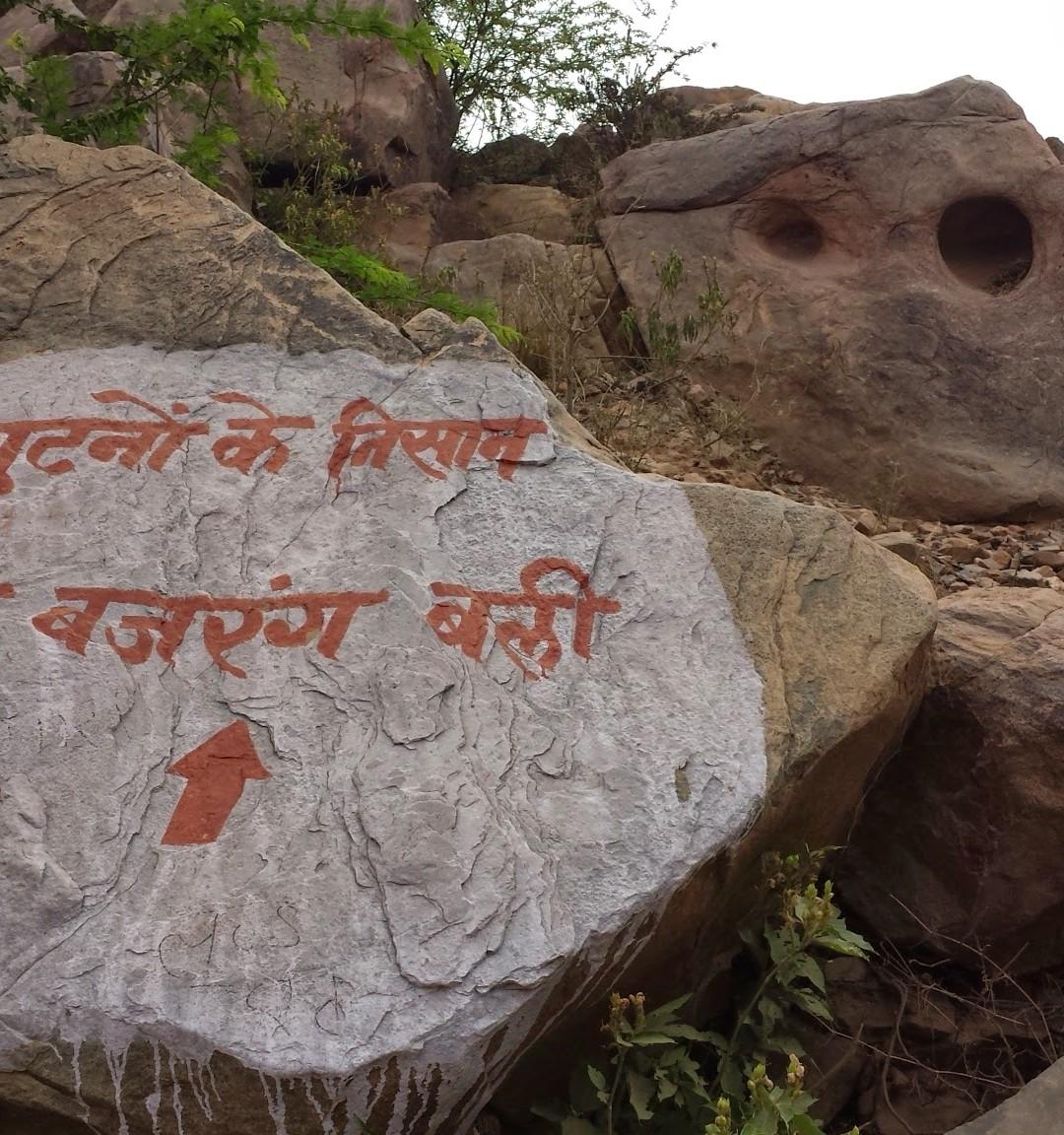 Hanumaan Ji Is Brajwasi (Hanumaan Dham) – A New Discovery