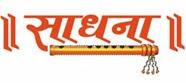 Sadhna-hindi-live-channels-kothacinema