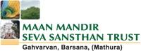 Maan Mandir Seva Sansthan Trust