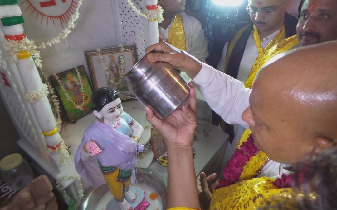 A New Yamuna Temple in Mathura