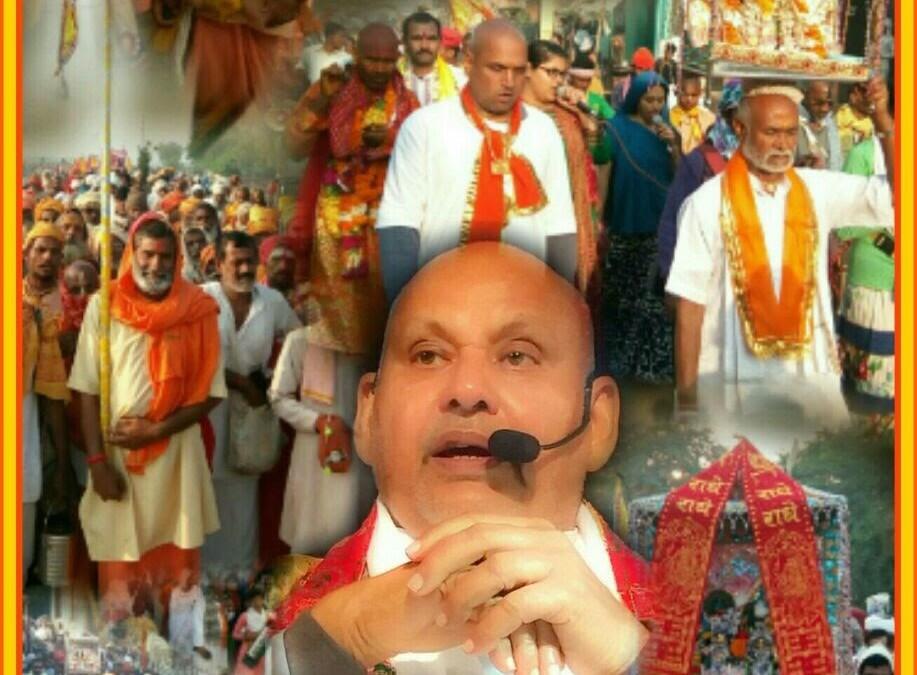 Radha Rani Braj Yatra 2015 Concludes with Joy and Celebration