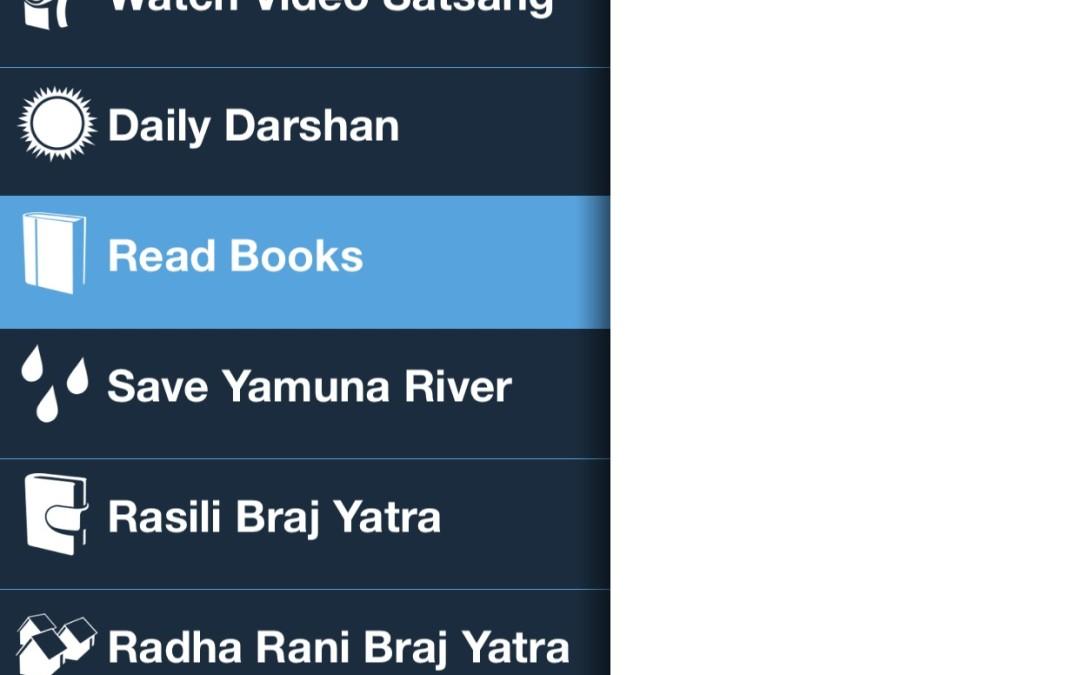 मान मंदिर द्वारा प्रकाशित सभी पुस्तकें मान मंदिर की ऐप (App) पर