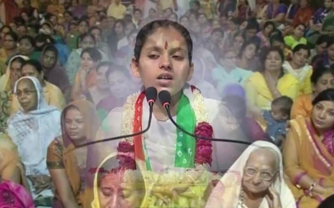 स्त्री को कथा-वाचन का अधिकार (A woman can do Bhagwat Katha)