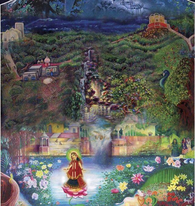 Vrishbhanupur Shatakam – Online Book